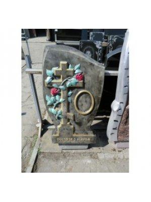 Гранилитовый памятник GnP_02