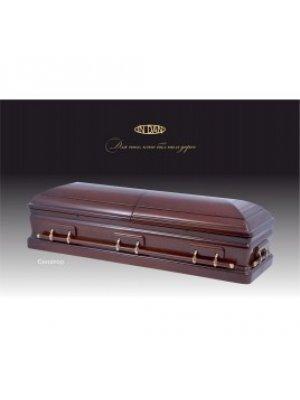 Элитный саркофаг S_14